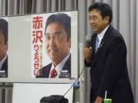 Akazawa55_2