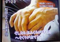 200708090929000_2