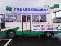 200802071414001_2