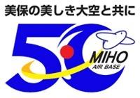 M50th_2logo