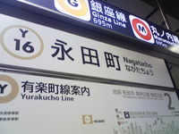 Nagata1