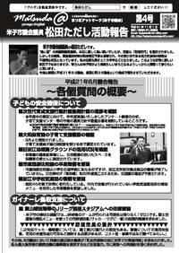 Houkokusyo41_3