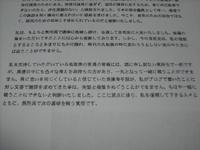 Dscf0009_2
