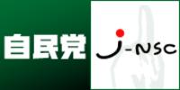 Jnsc_logo_2
