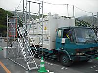 Dscf0080
