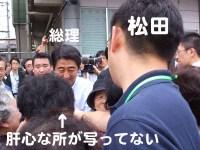 Abe1_1
