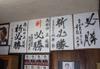 Tamegaki1